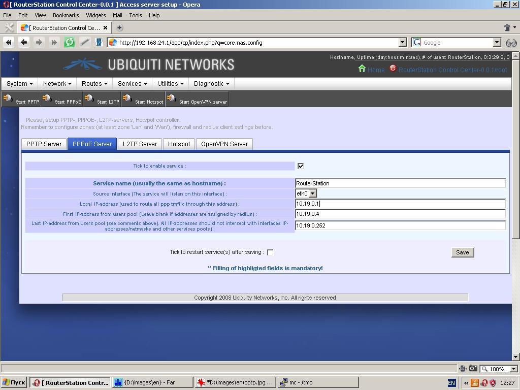 NETSHe for Ubiqiuty RouterStation